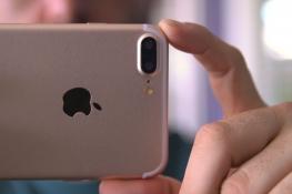 Puesta en marcha de iPhone