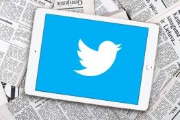 Iníciate con Twitter y Noticias: Curso Básico